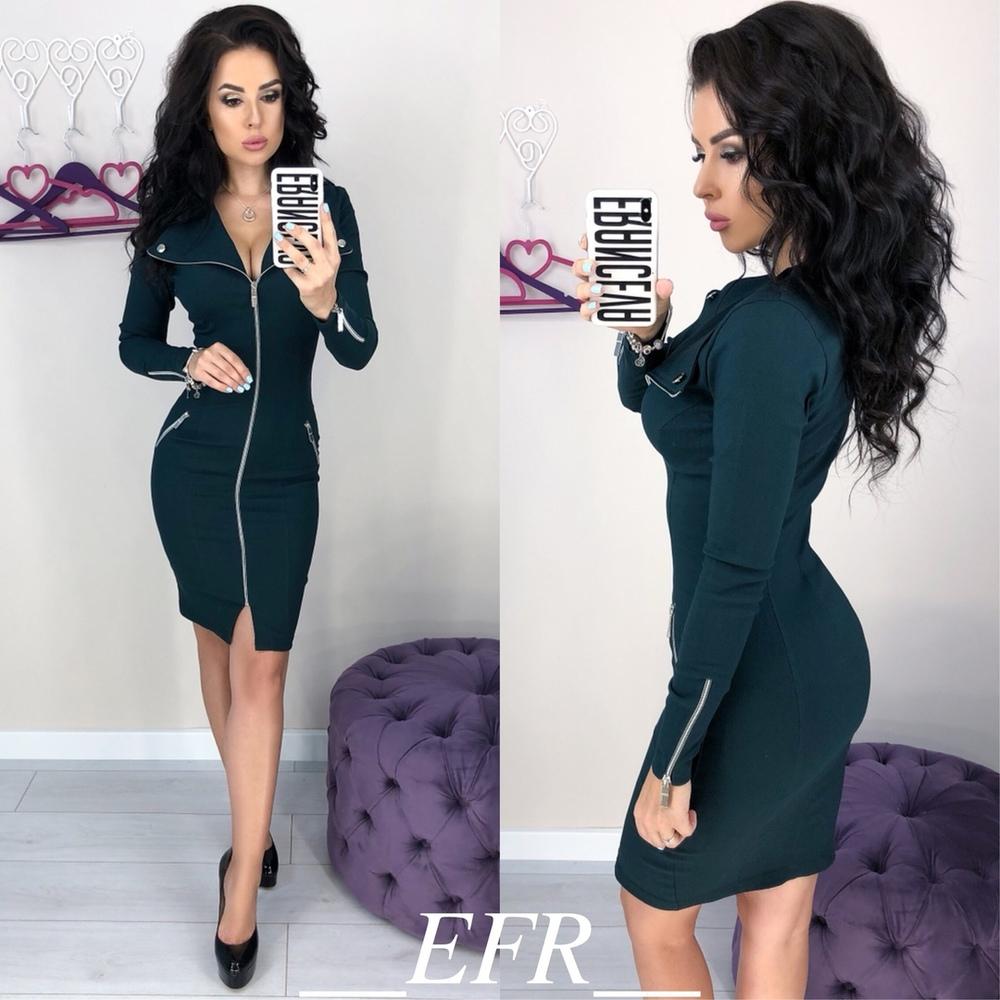 Платье ЕФ №308-4