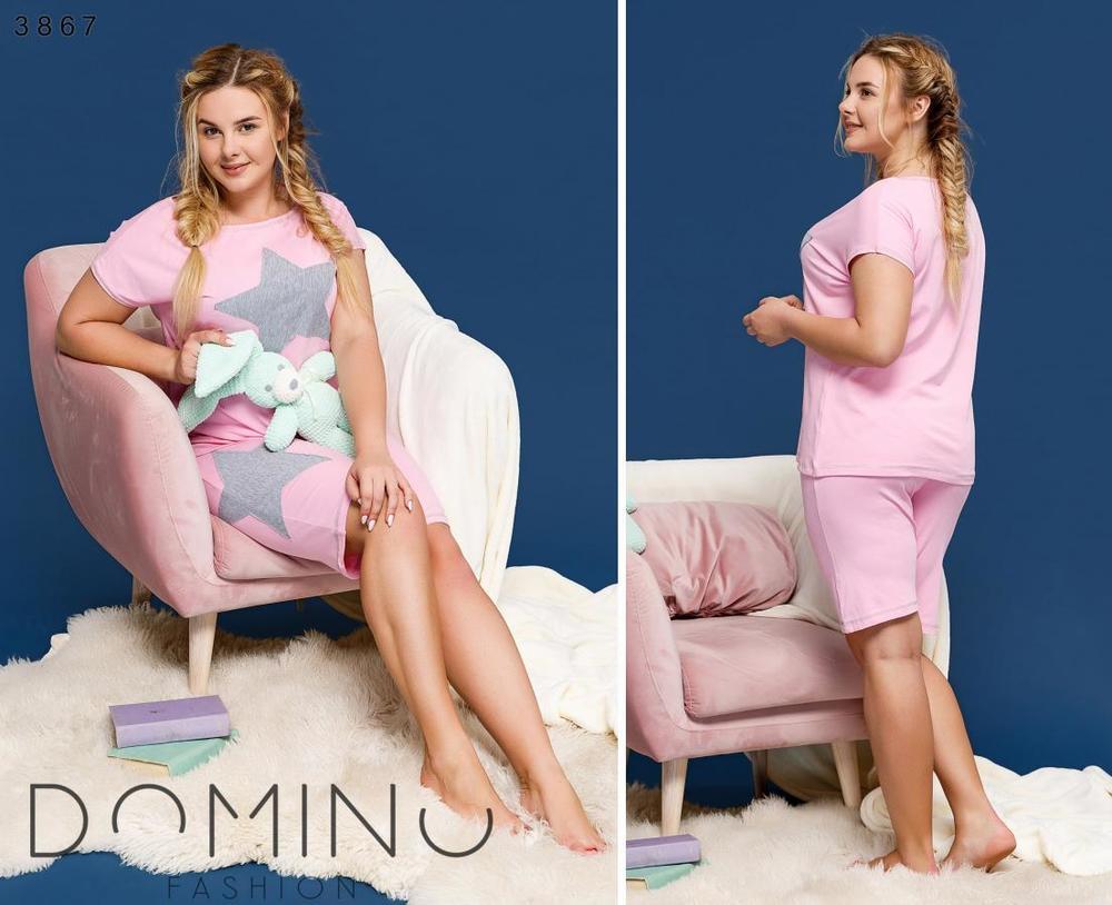Пижама МН №0710-3