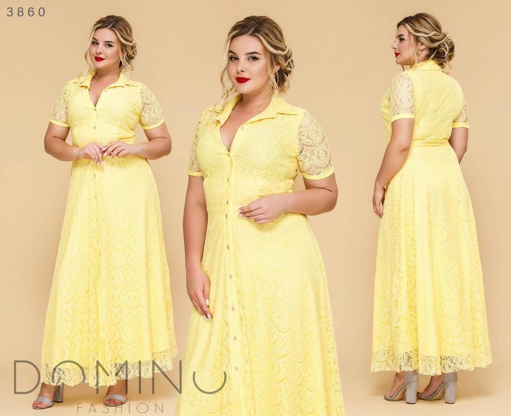 Платье МН №0166-3