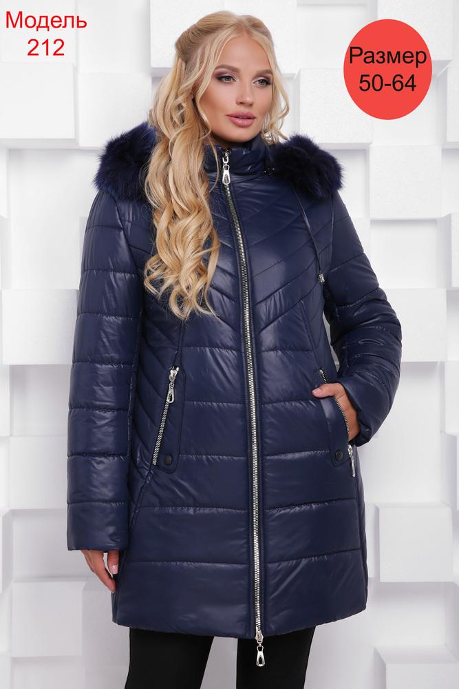 Куртка зимняя WLL №212 (т.синий)