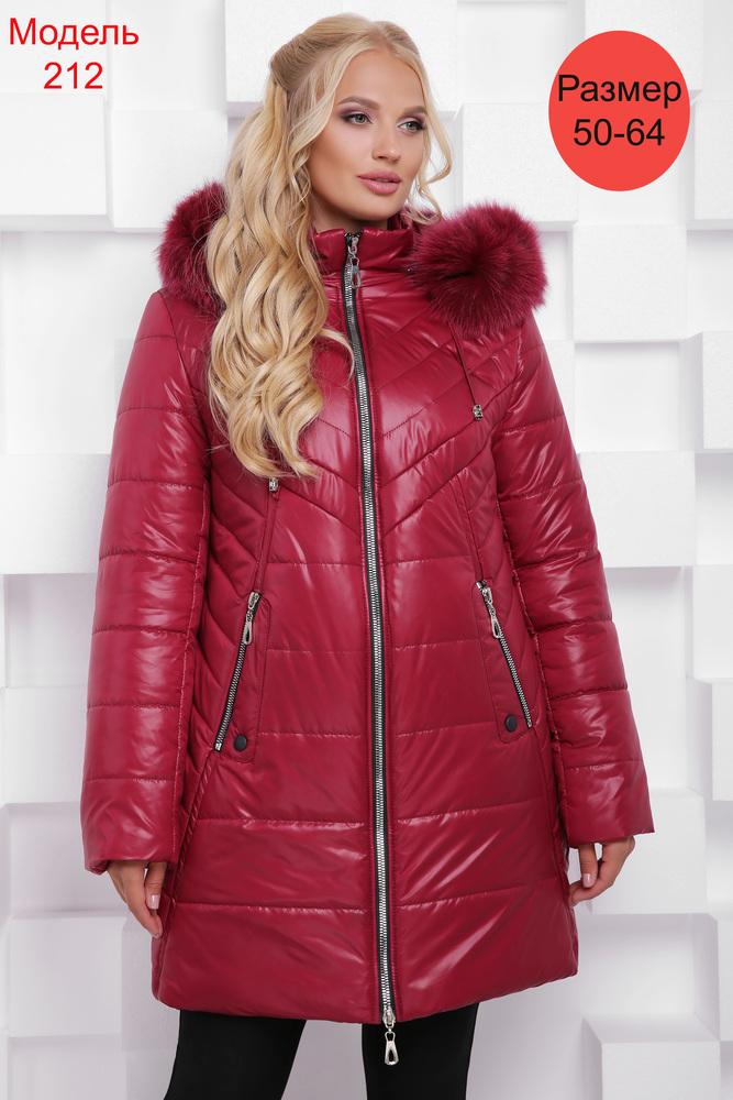 Куртка зимняя WLL №212 (бордо)