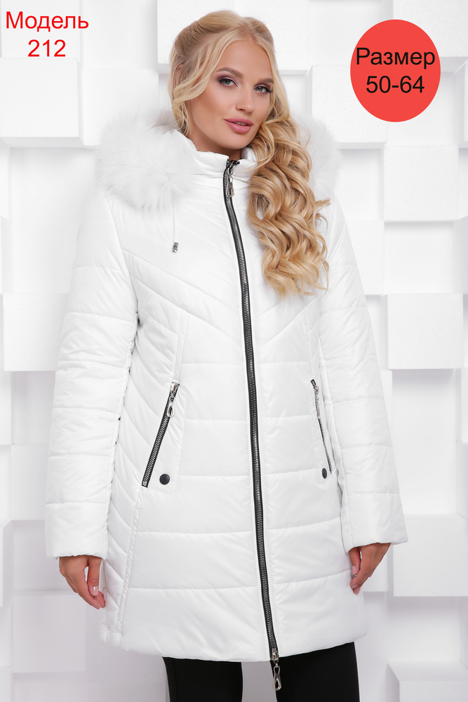 Куртка зимняя WLL №212 (белый)