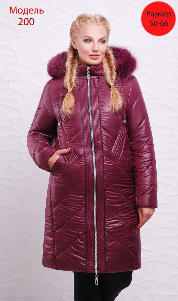 Пальто WLL зимнее №200 (бордо)