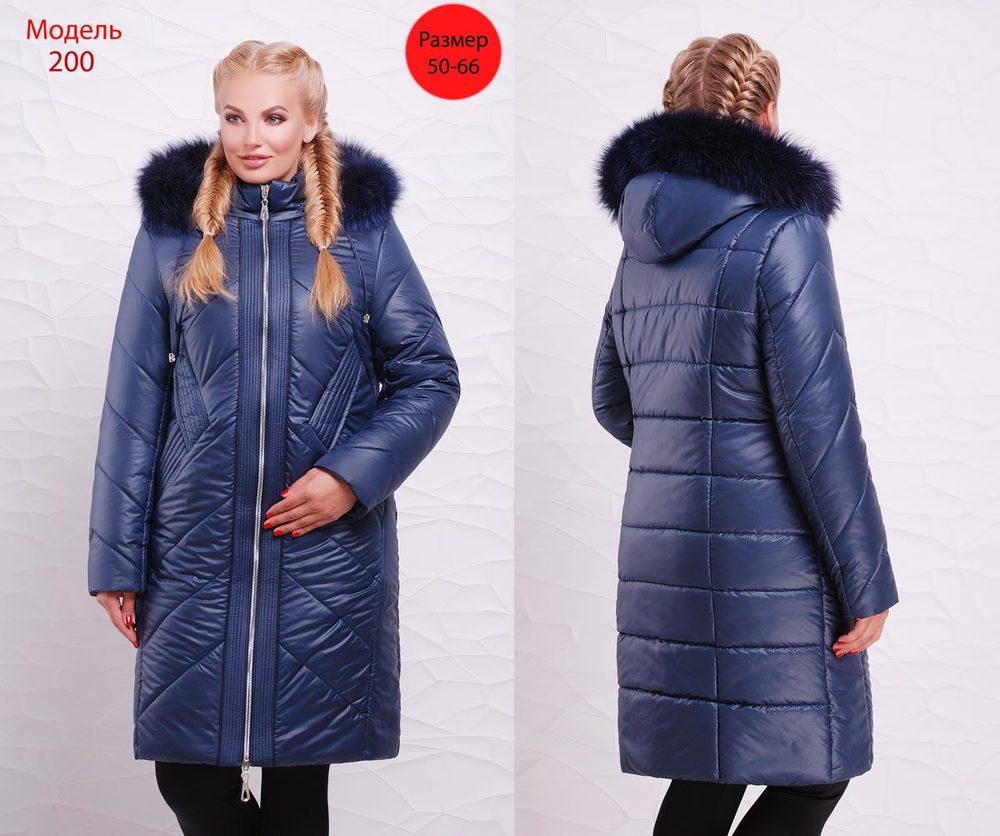 Пальто WLL зимнее №200 (т.синий)
