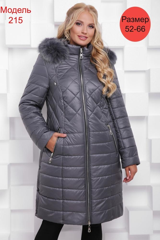 Пальто зимнее WLL №215 (серый)