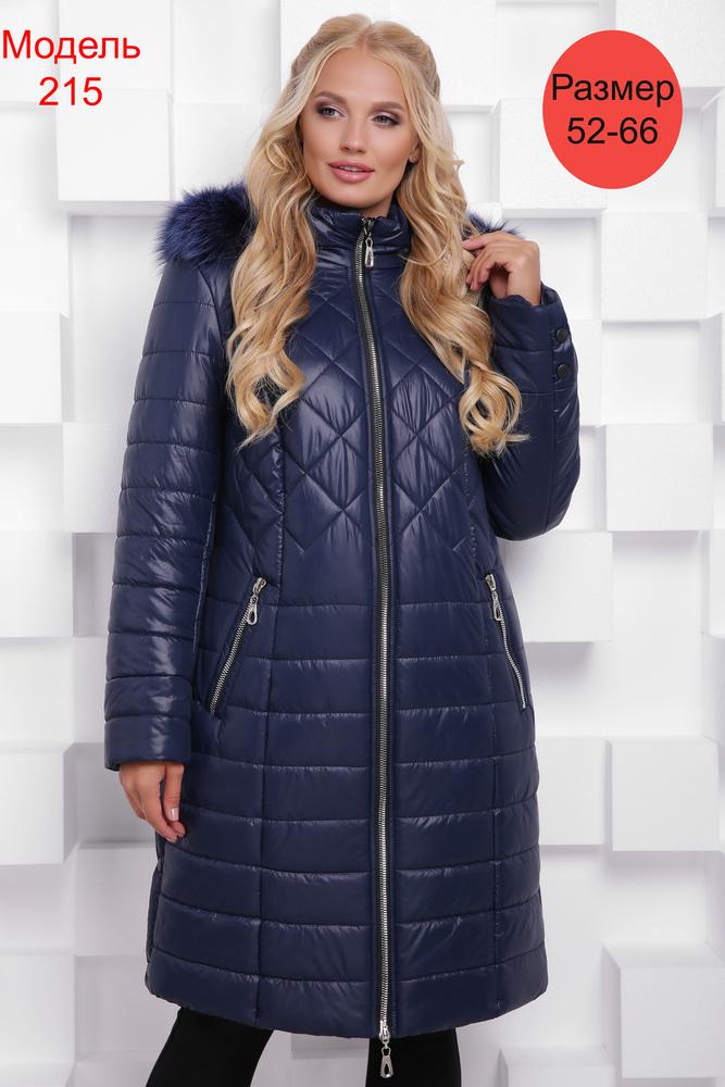 Пальто зимнее WLL №215 (т.синий)