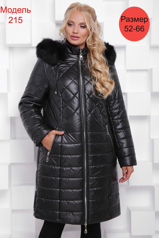 Пальто зимнее WLL №215 (черный)