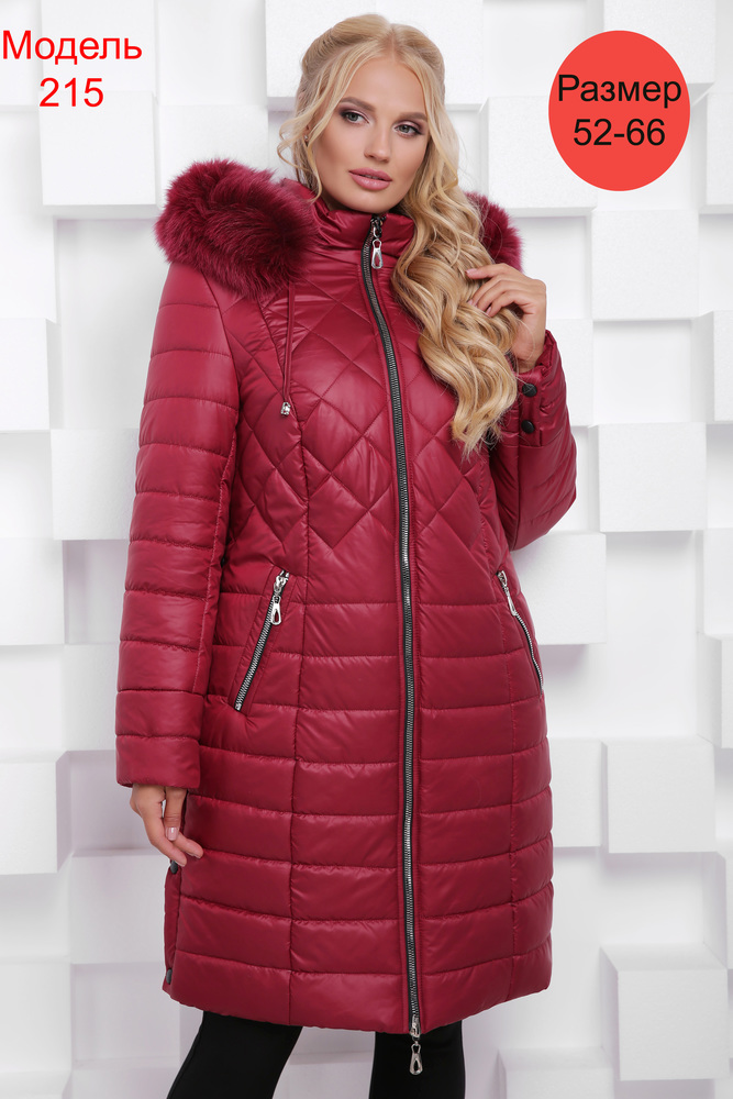 Пальто зимнее WLL №215 (бордо)