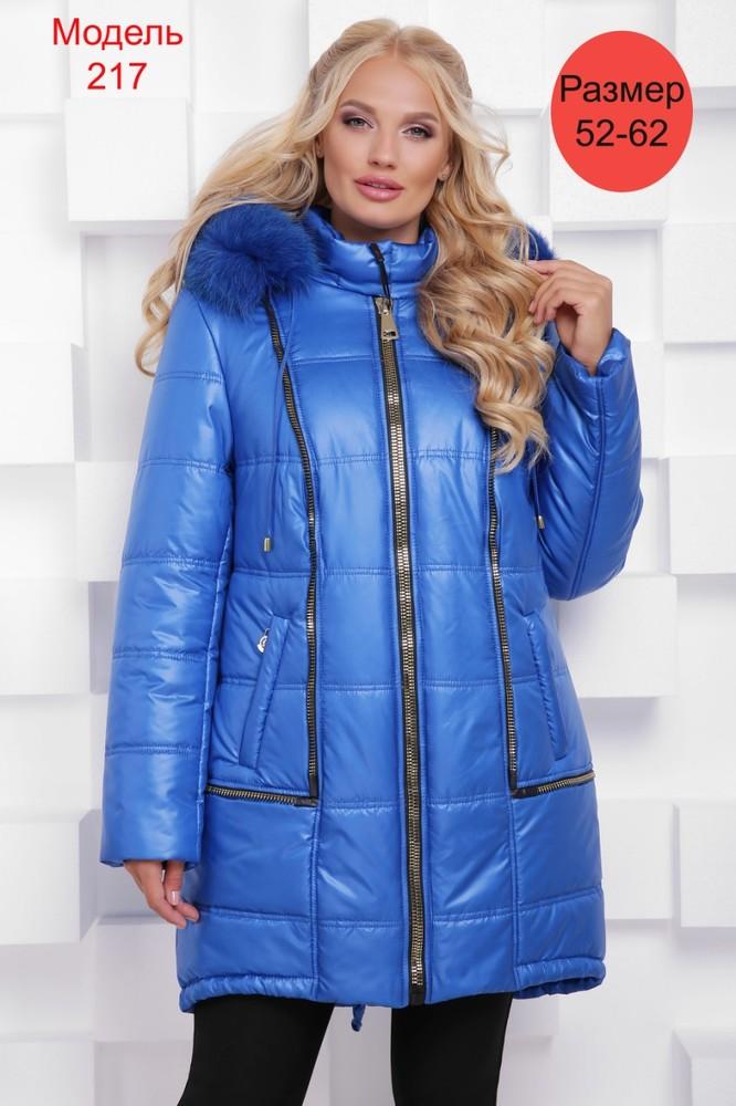 Куртка зимняя WLL №217 (электрик)
