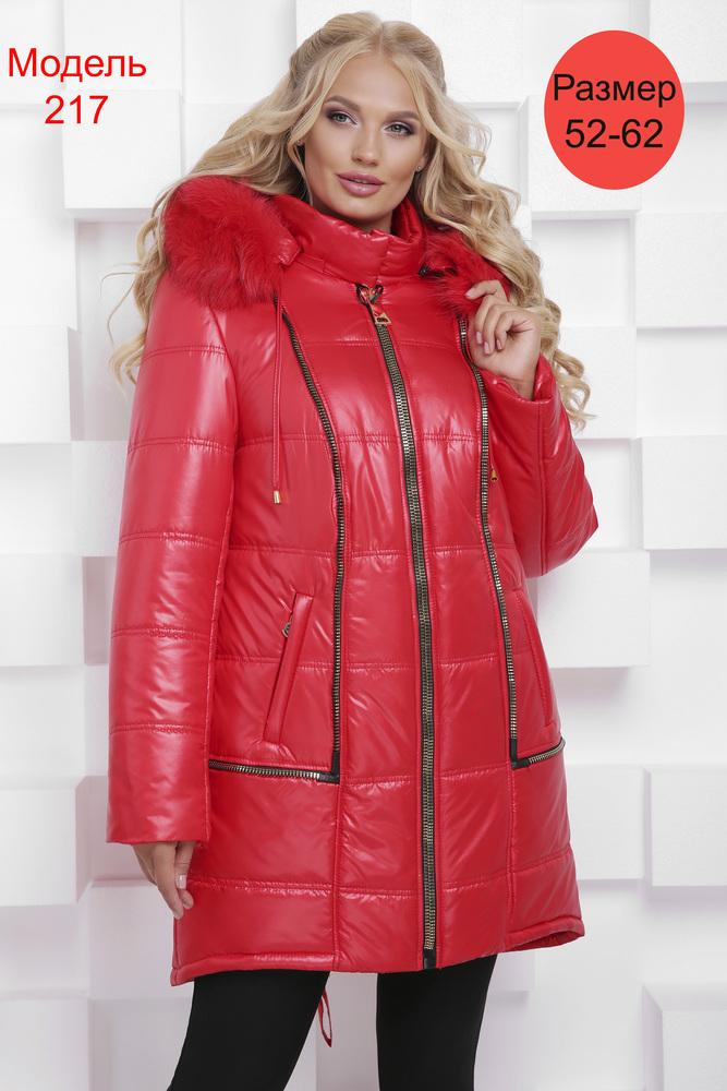Куртка зимняя WLL №217 (красный)