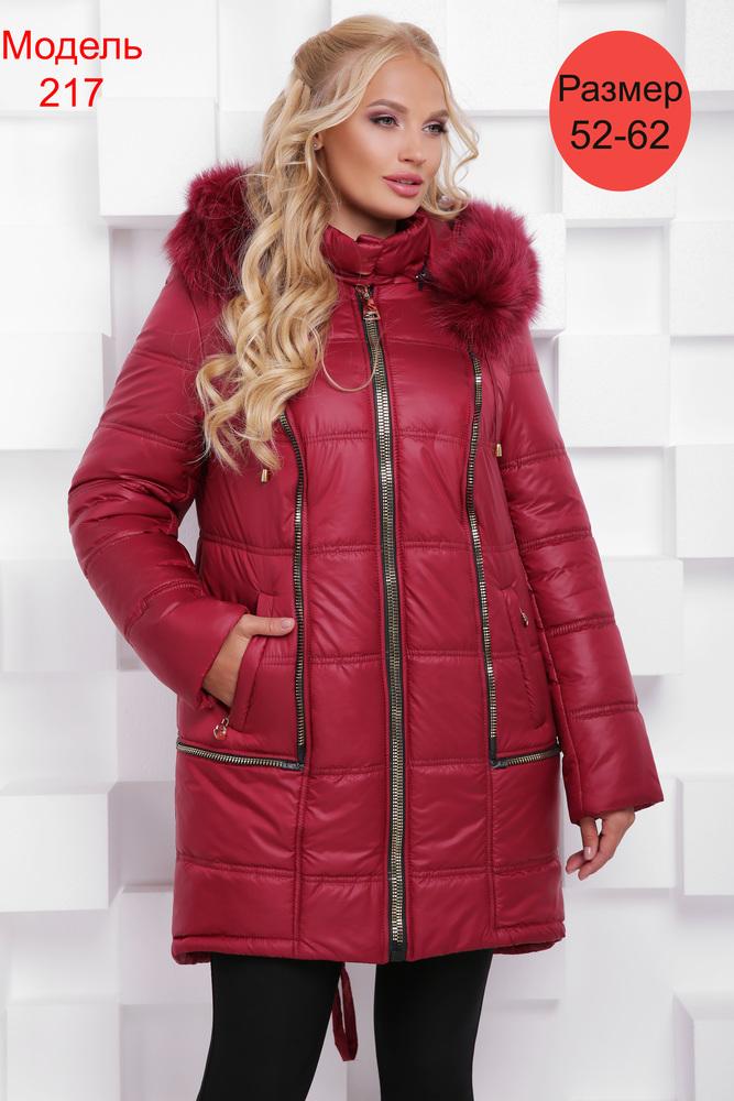 Куртка зимняя WLL №217 (бордо)