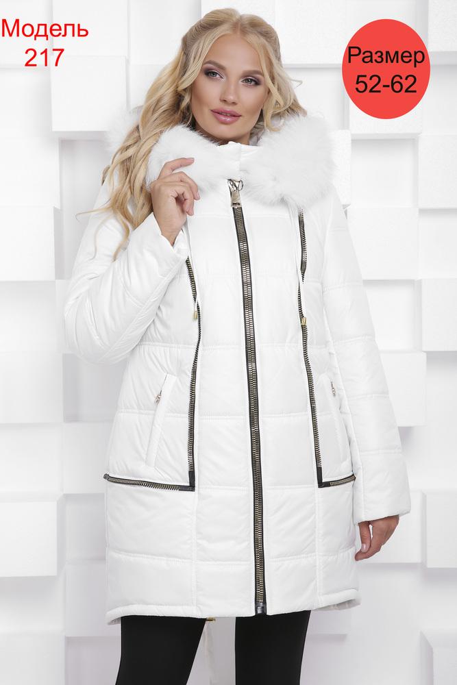 Куртка зимняя WLL №217 (белый)