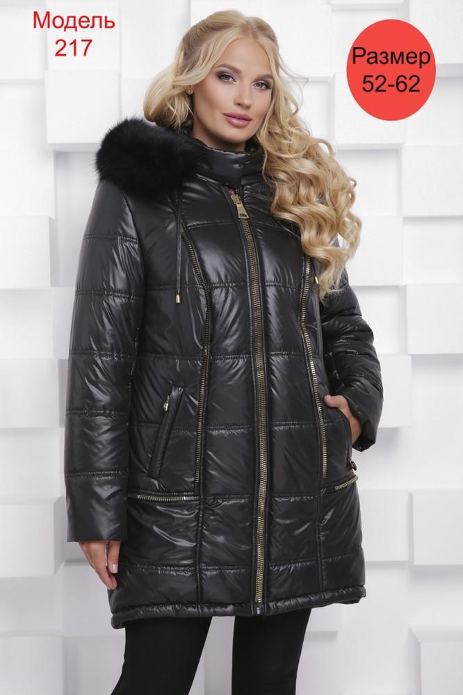 Куртка зимняя WLL №217 (черный)