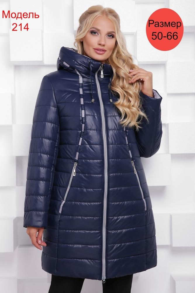 Пальто зимнее WLL №214 (т.синий)