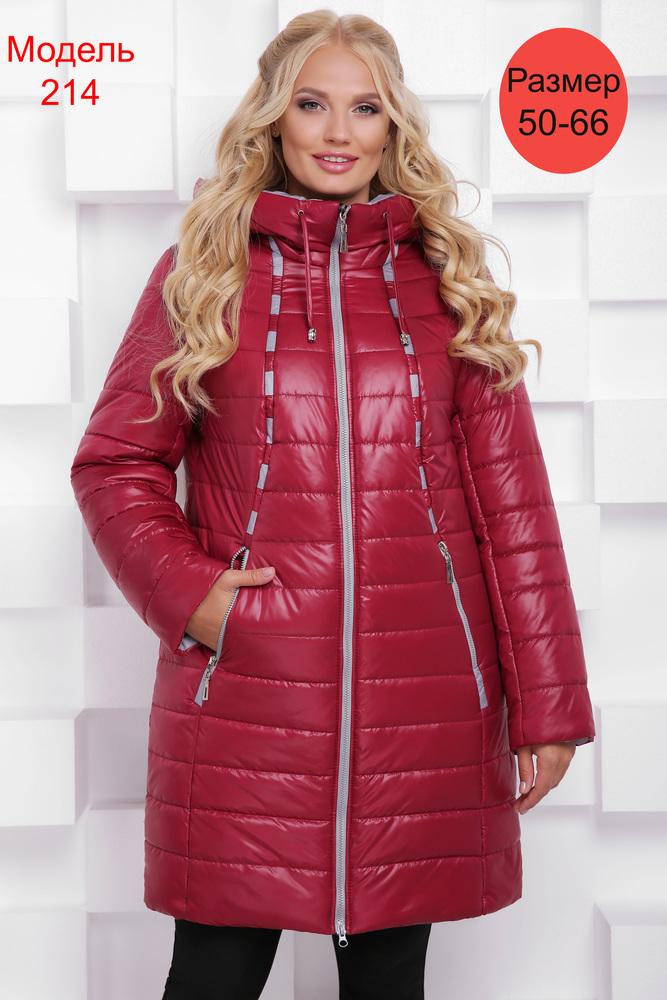Пальто зимнее WLL №214 (бордо)