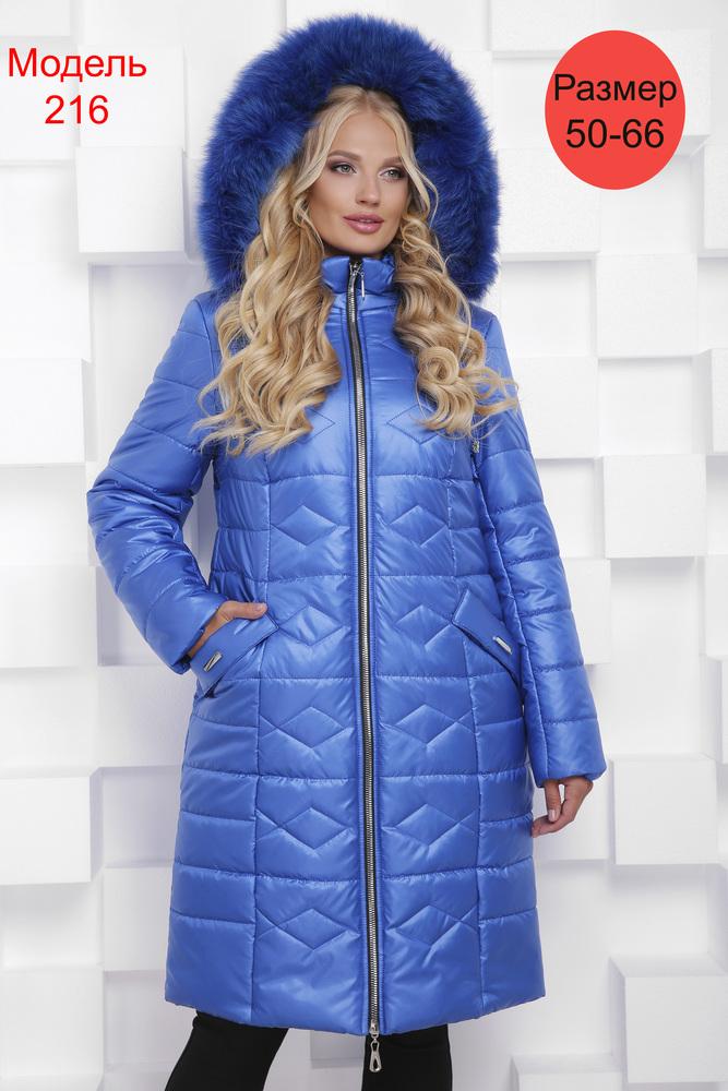 Пальто зимнее WLL №216 (электрик)