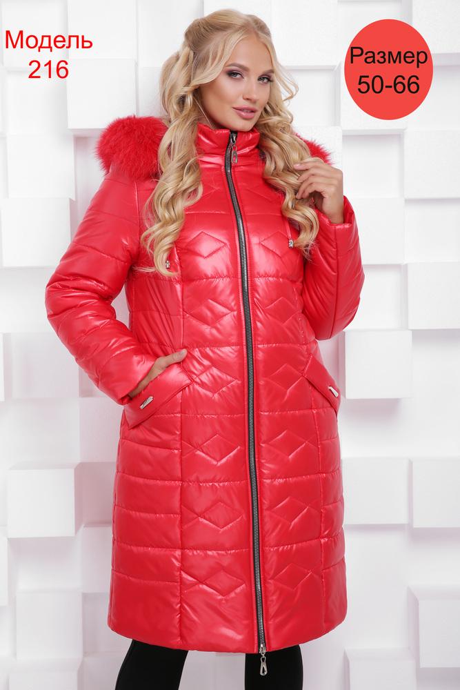 Пальто зимнее WLL №216 (красный)