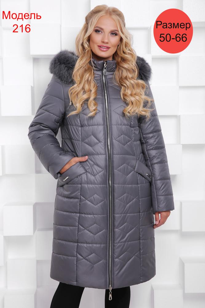 Пальто зимнее WLL №216 (серый)