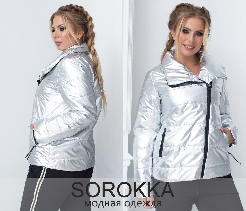 Куртка SO №818