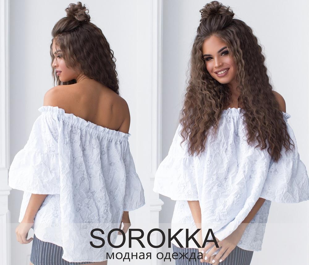 Блуза SO №611-2