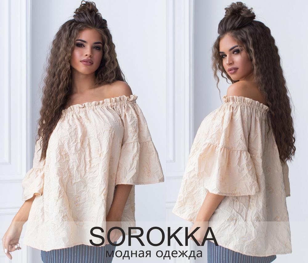 Блуза SO №611-1
