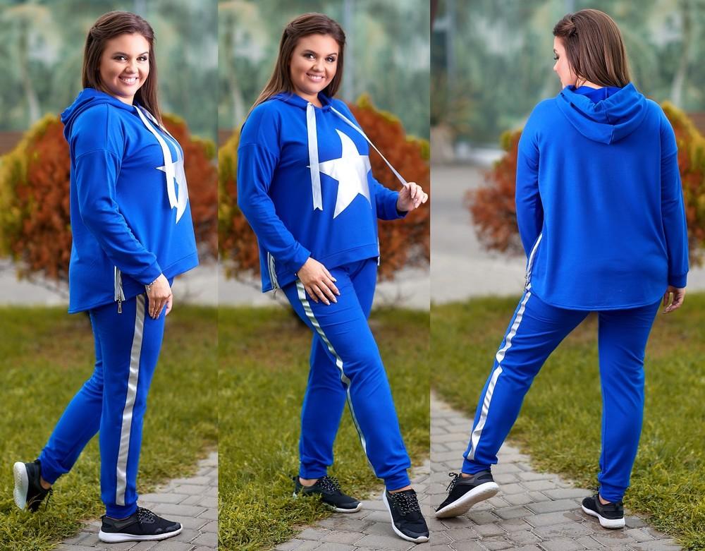Спорт.костюм КП №М120-1