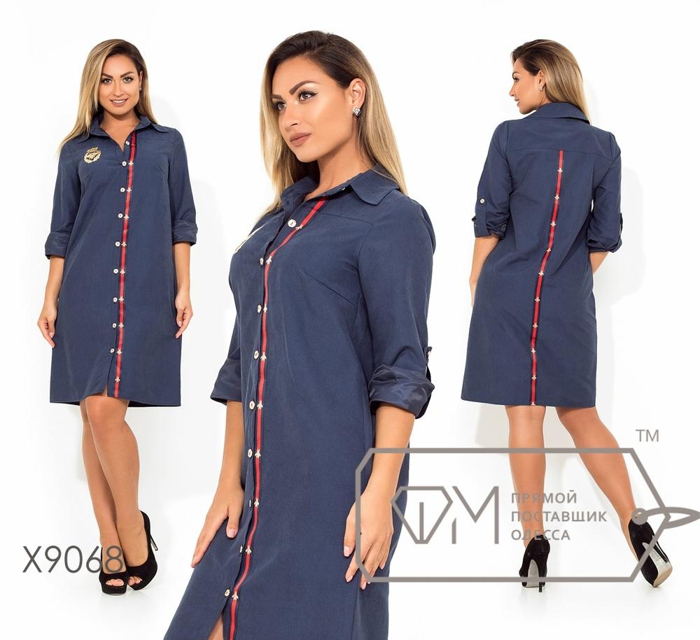 Платье № X9067-2