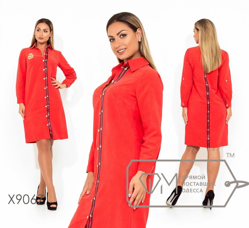 Платье № X9067-1