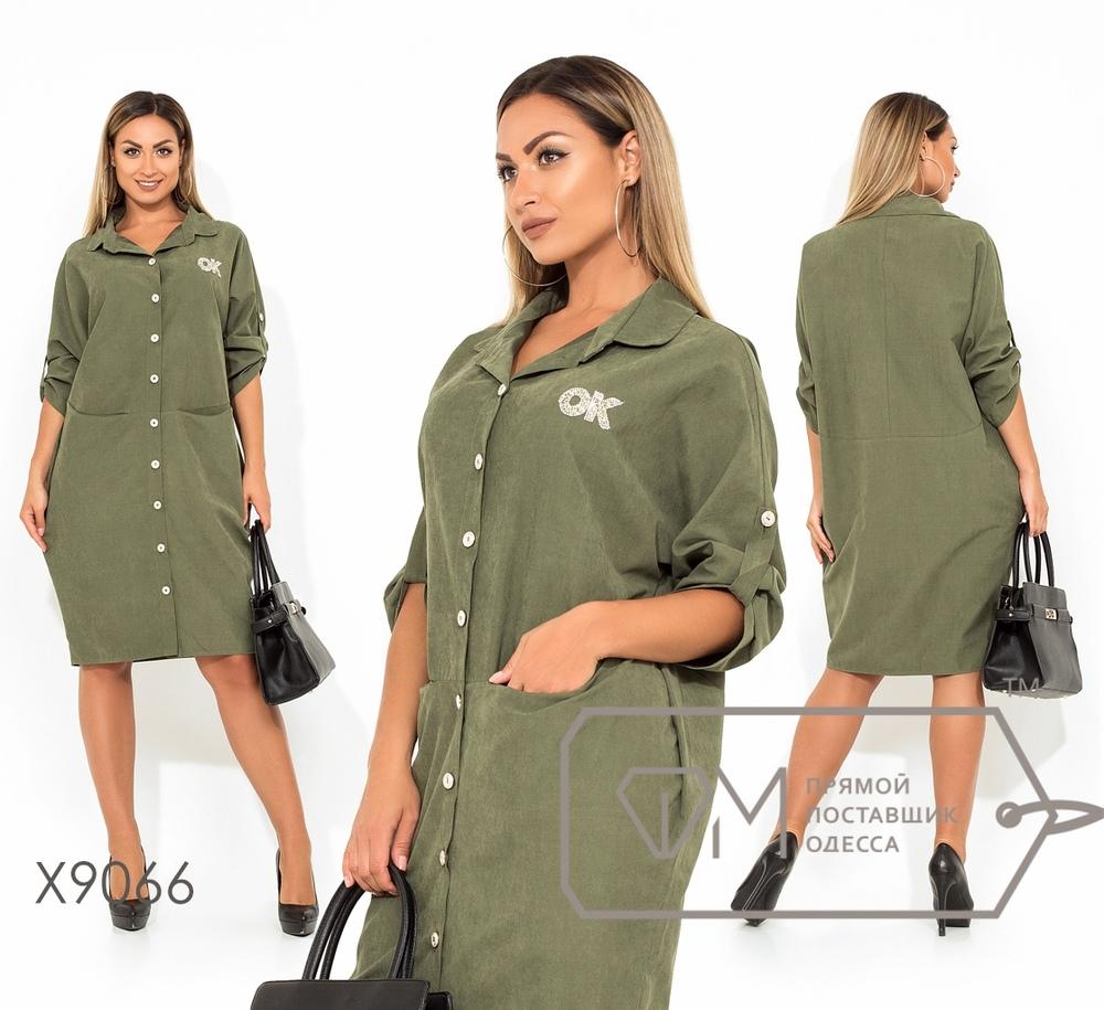 Платье № X9064-3