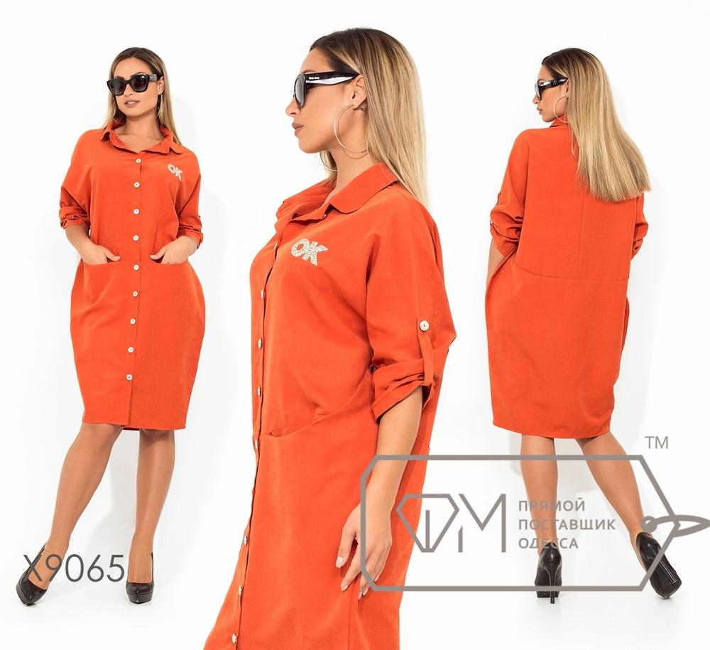 Платье № X9064-2