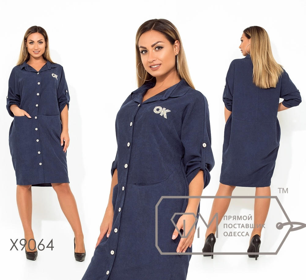 Платье № X9064-1