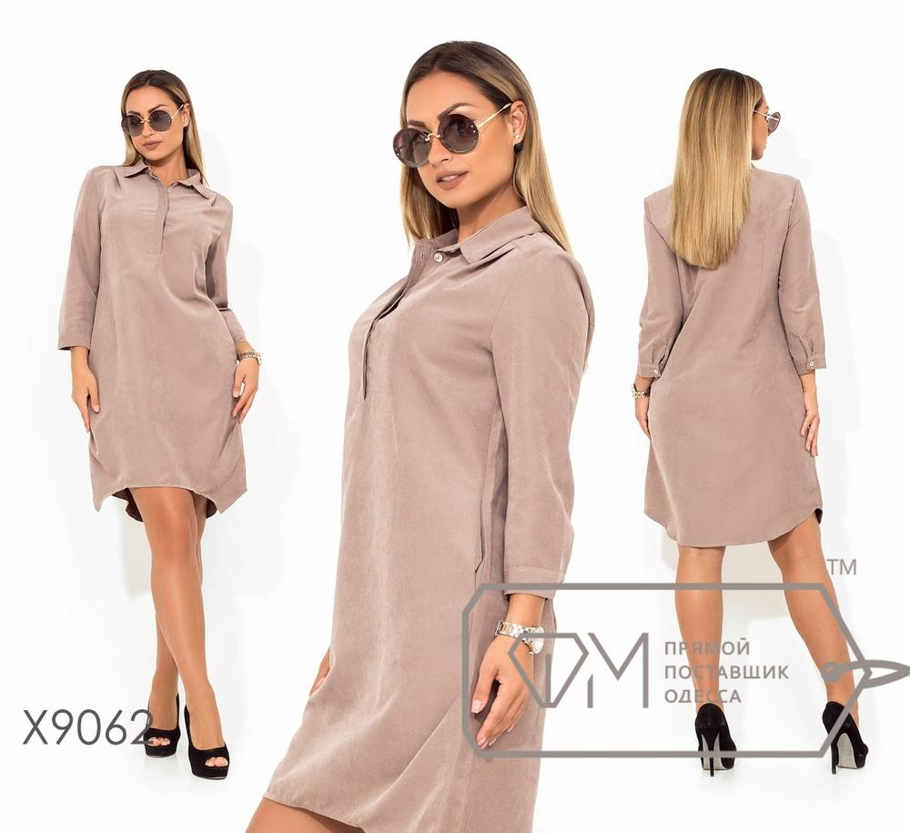 Платье № X9061-2