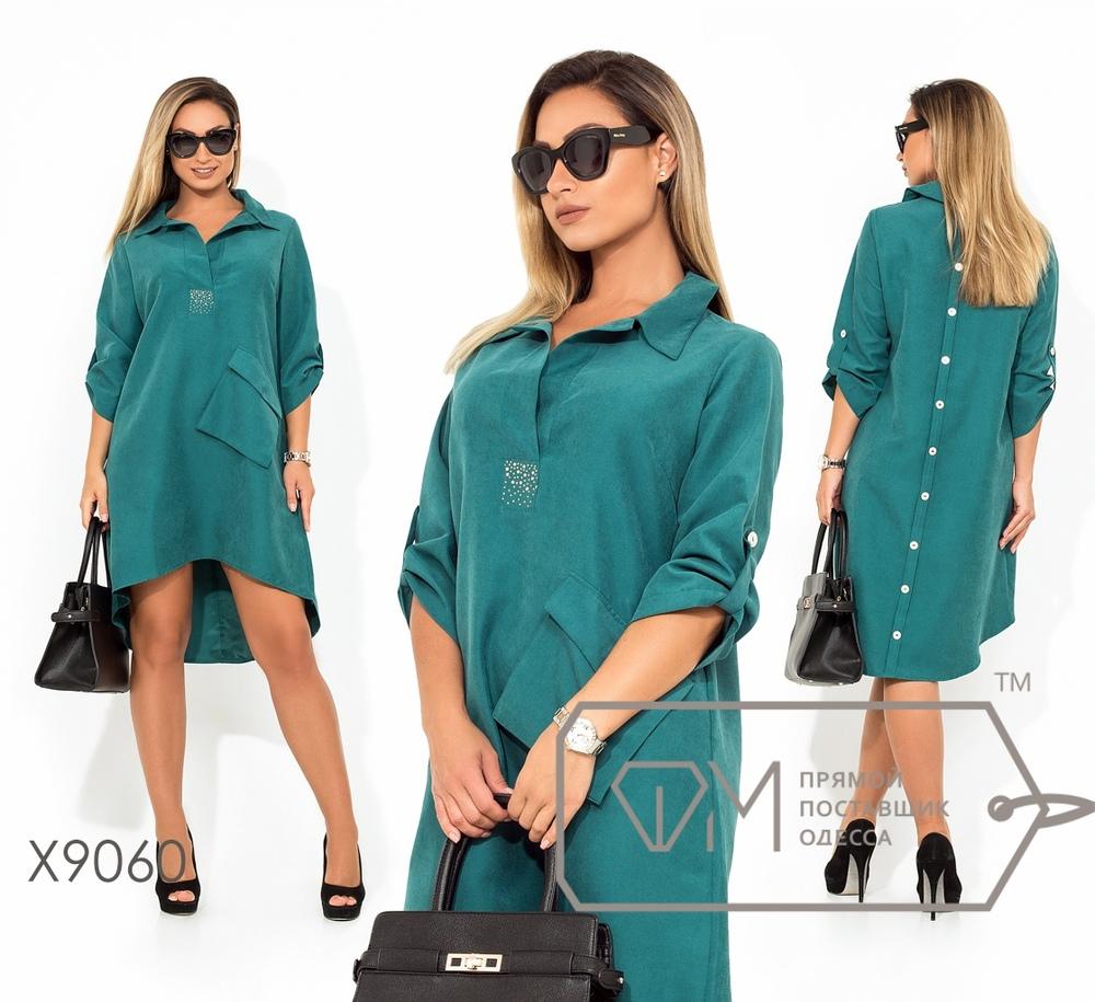 Платье № X9058-3