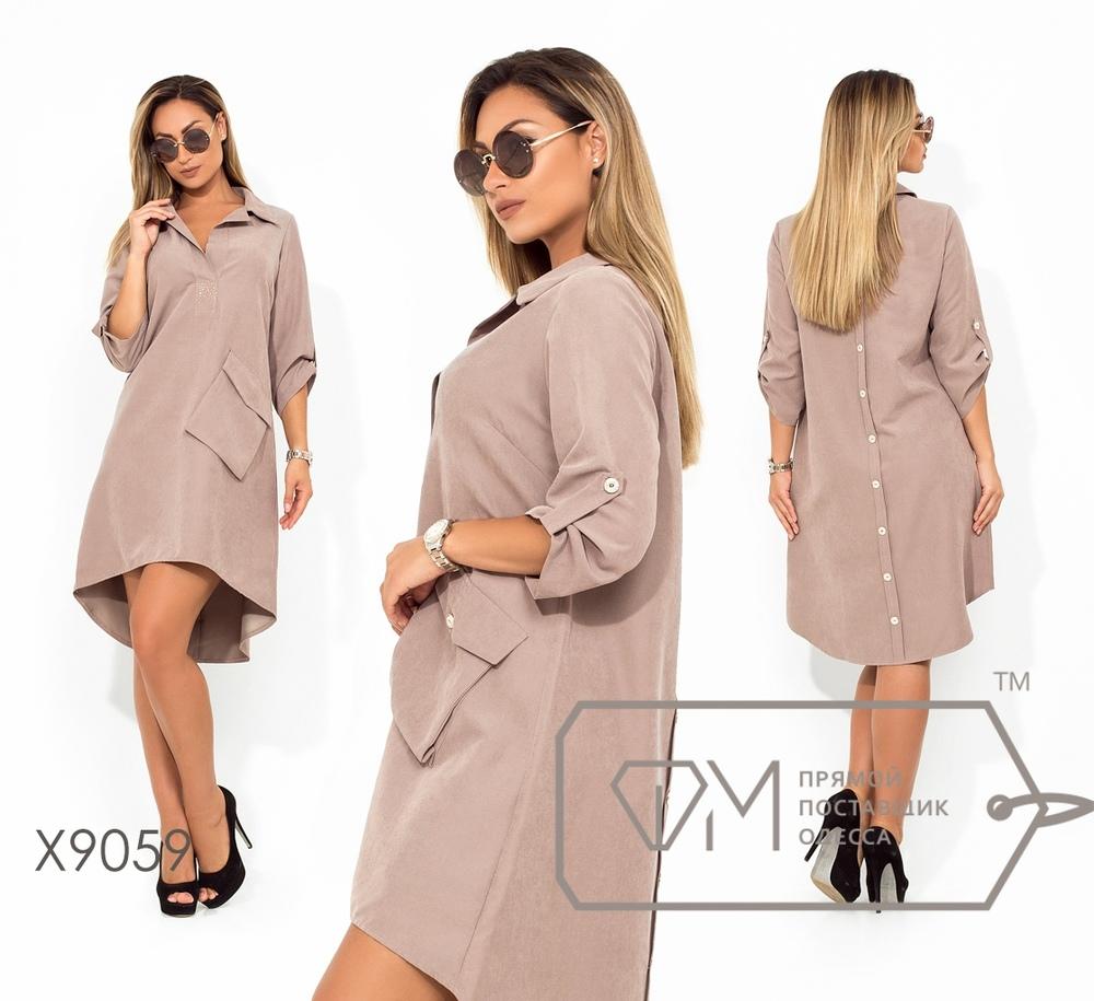 Платье № X9058-2