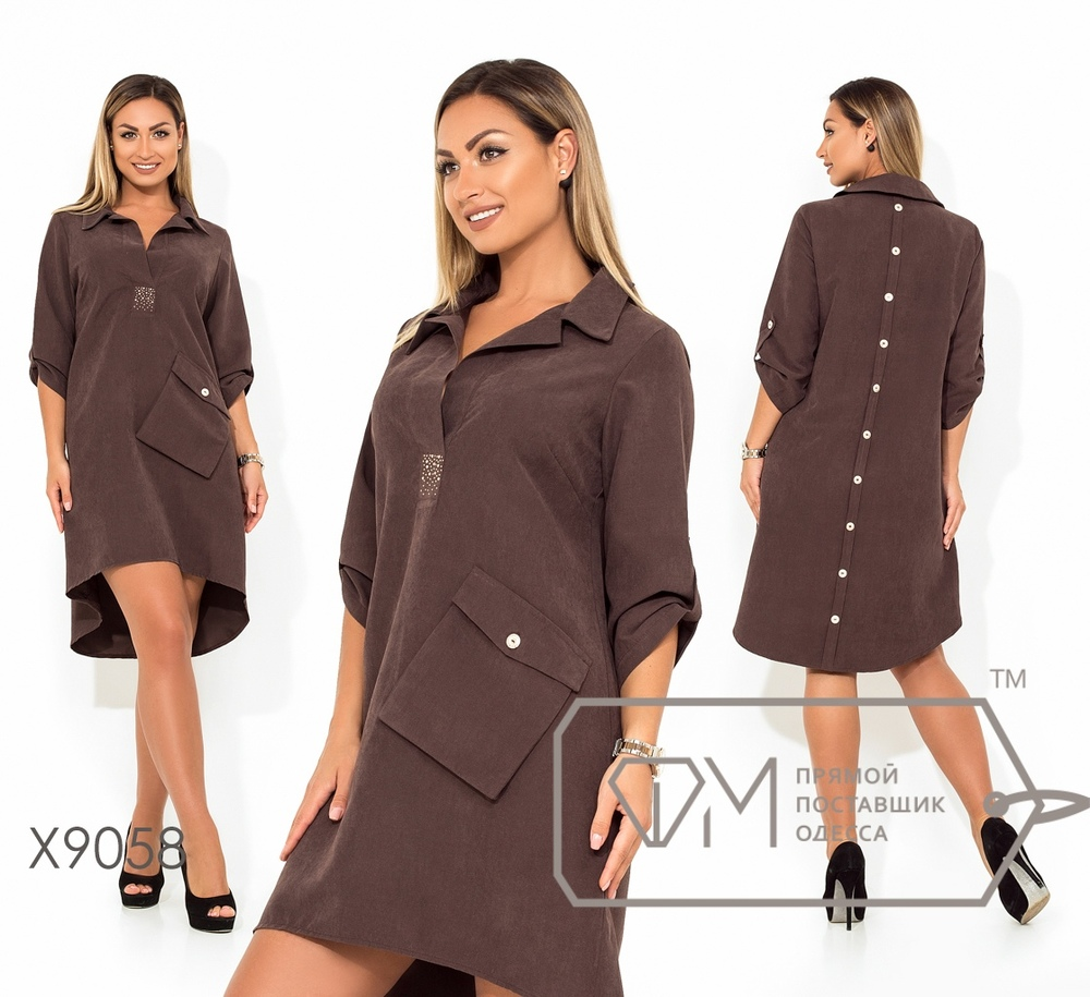 Платье № X9058-1