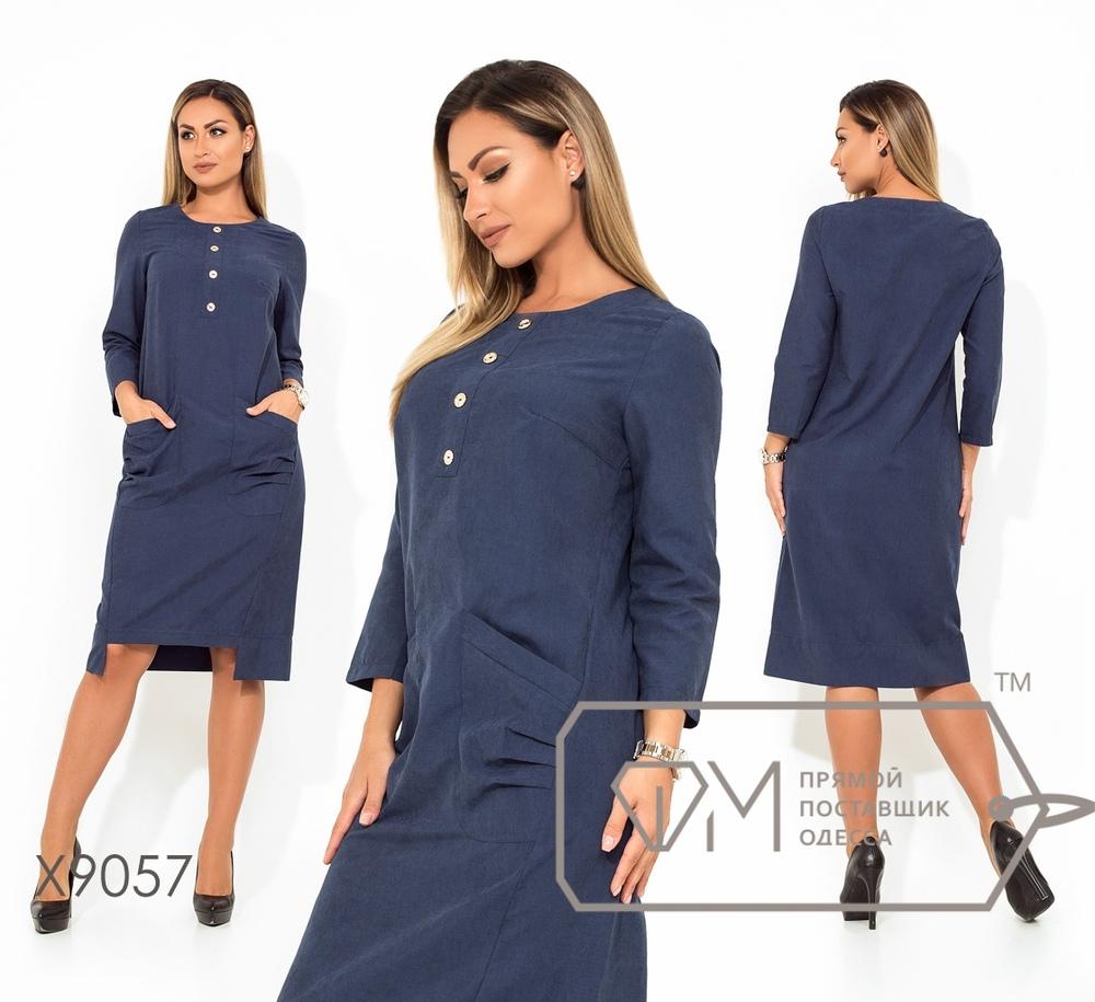 Платье № X9055-3