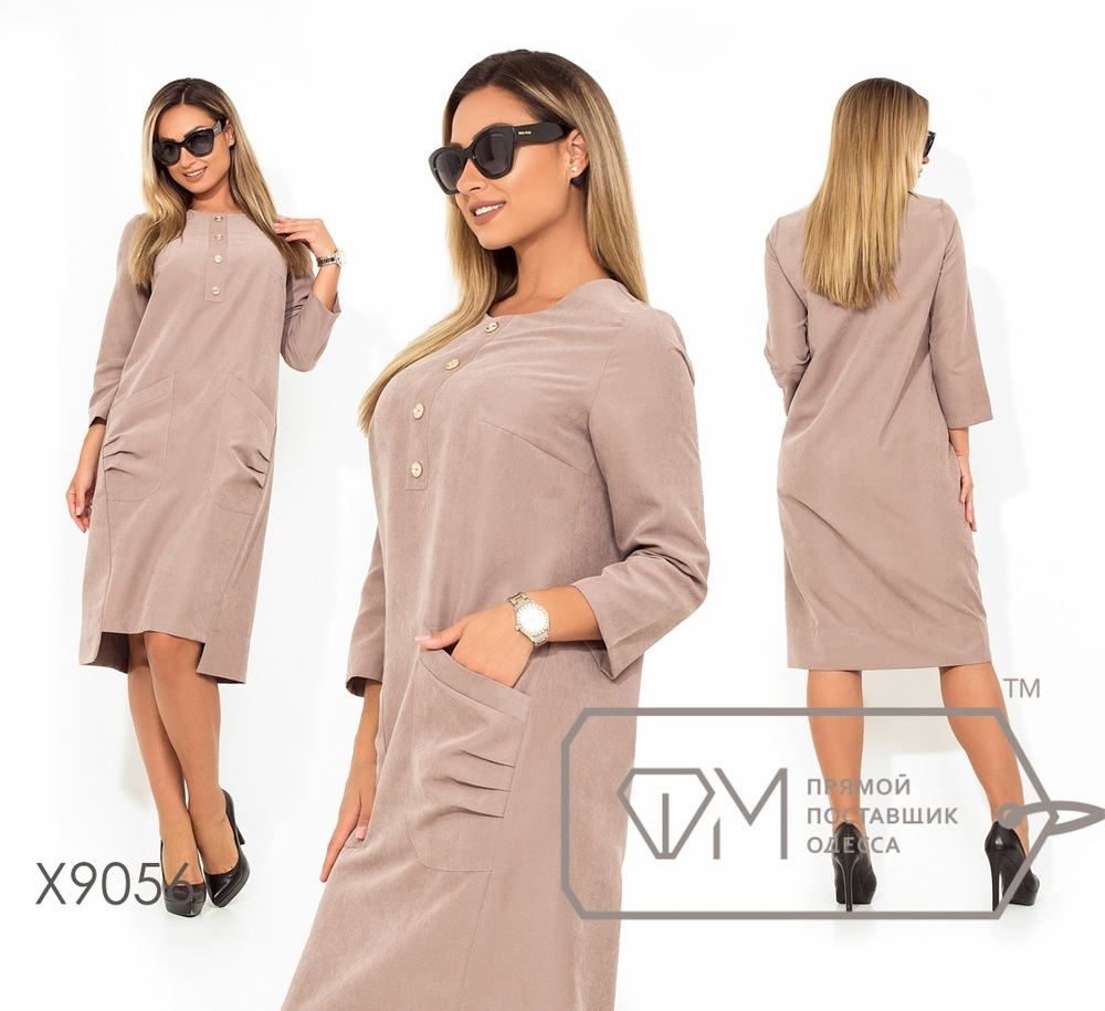 Платье № X9055-2