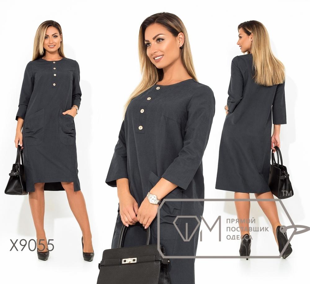 Платье № X9055-1