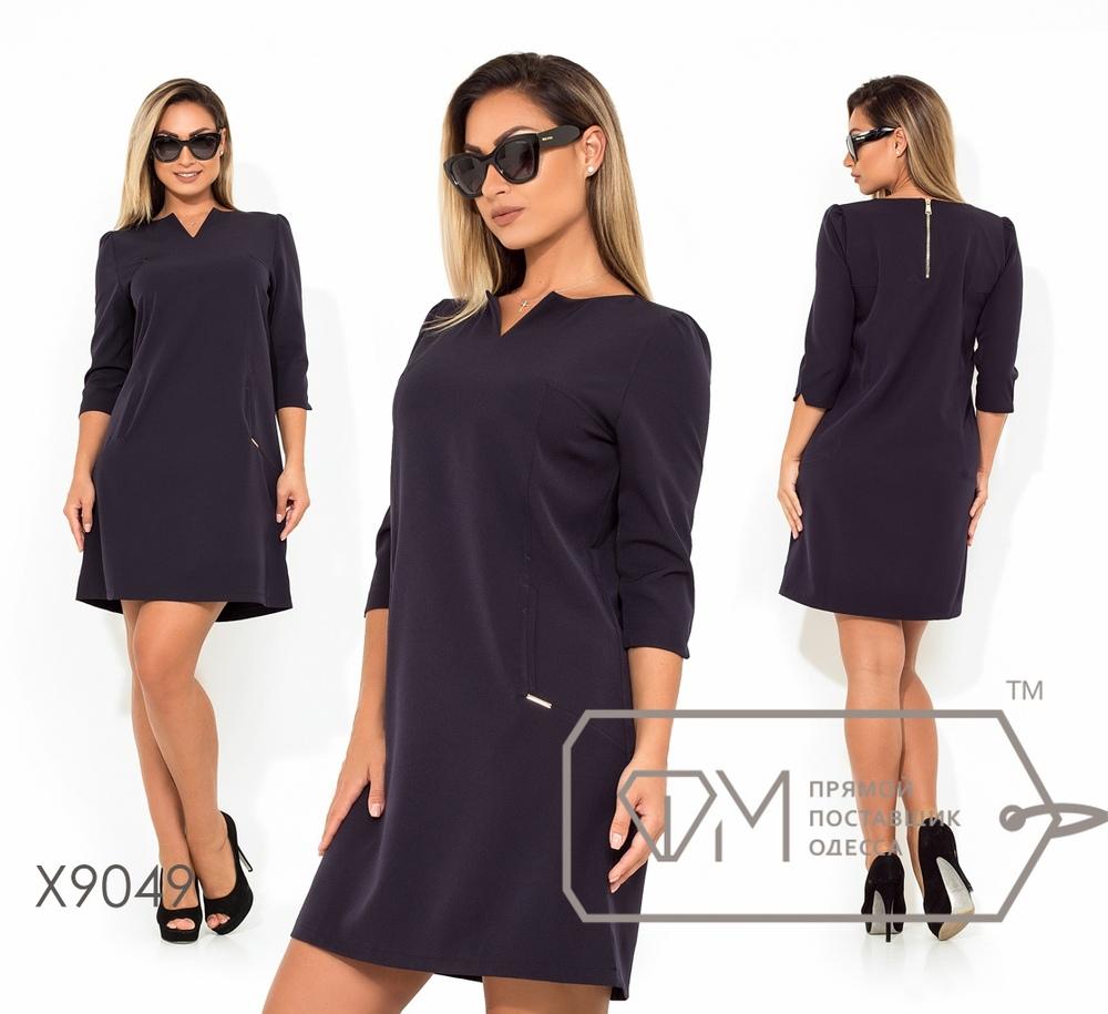 Платье № X9049-1
