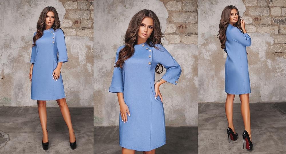 Платье ММ №388-3