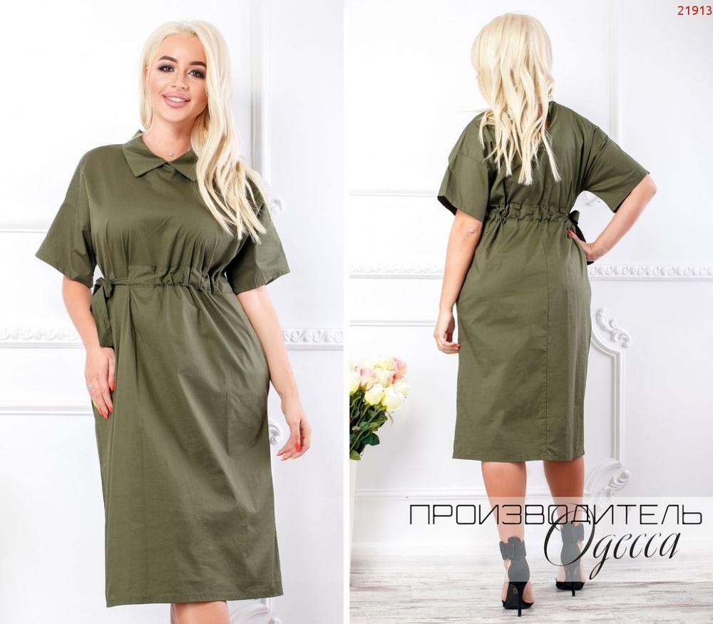 Платье №21913 ПО