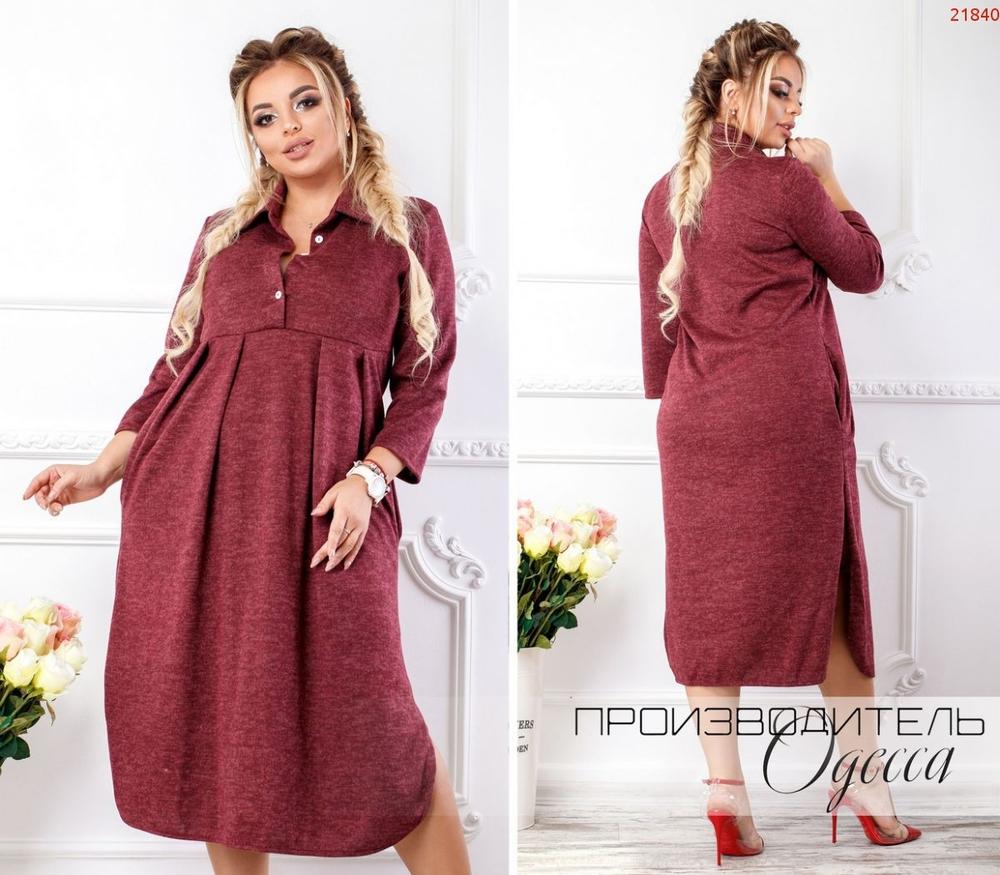 Платье №21840 ПО