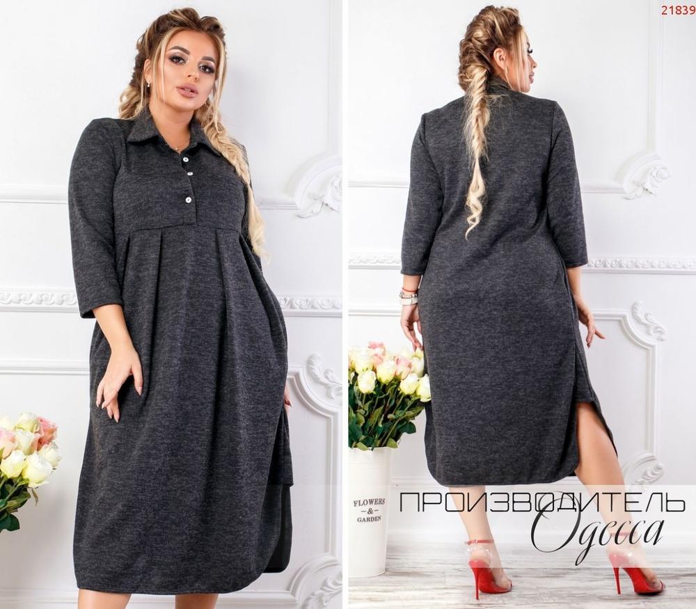 Платье №21839 ПО