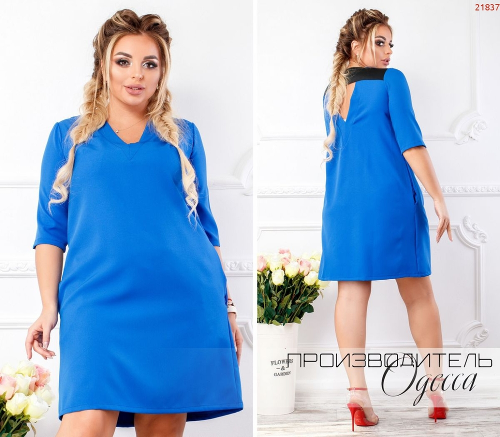 Платье №21837 ПО