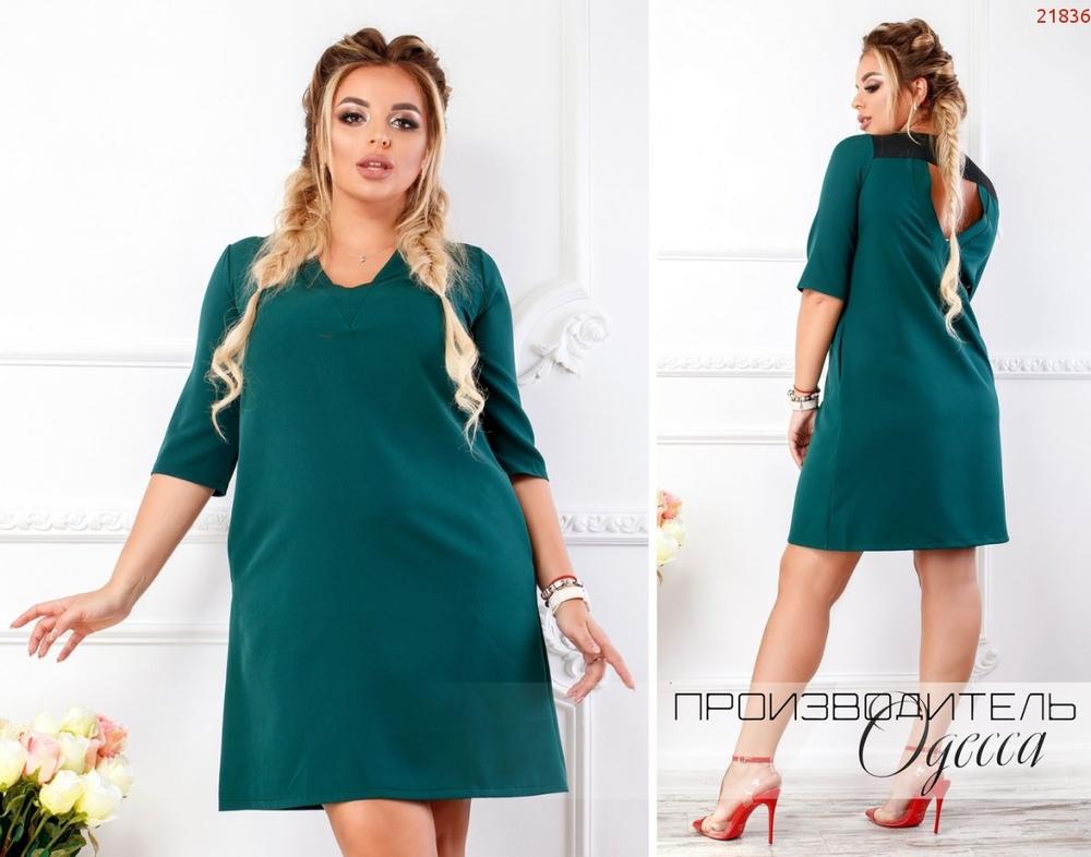 Платье №21836 ПО