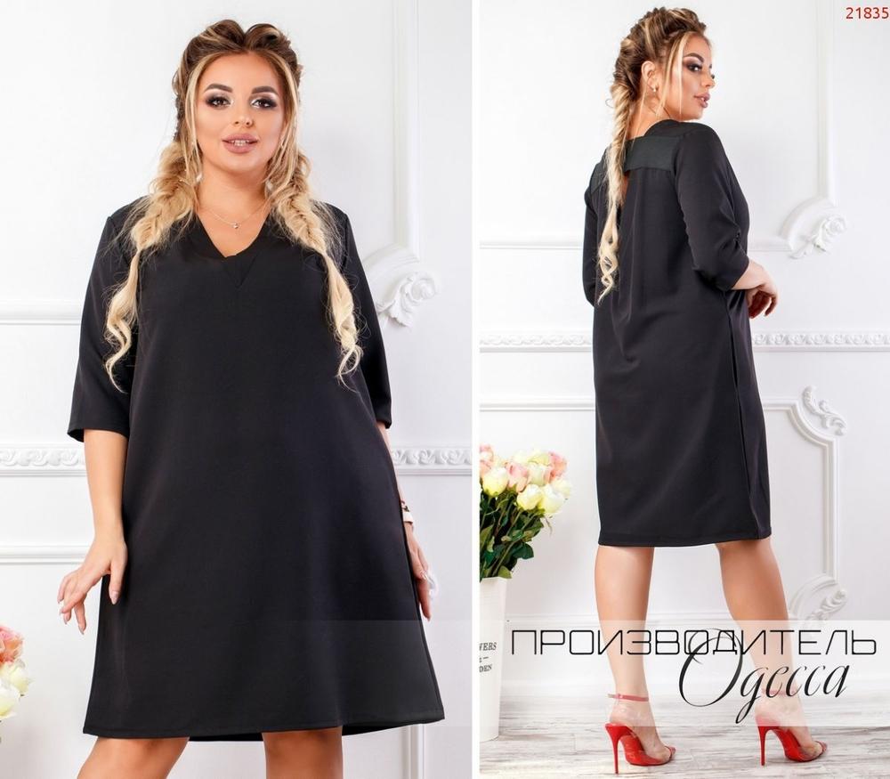 Платье №21835 ПО