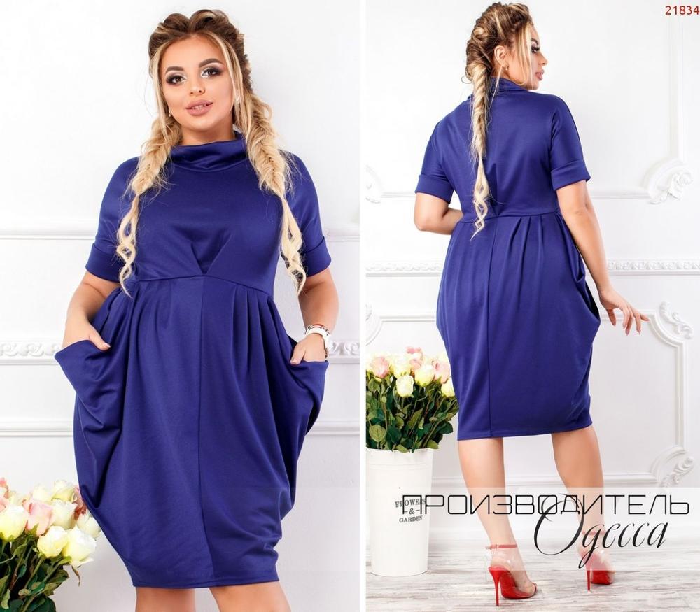 Платье №21834 ПО