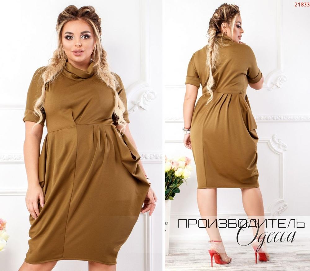 Платье №21833 ПО