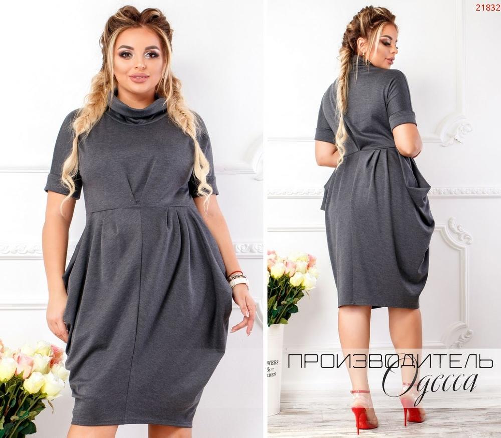 Платье №21832 ПО