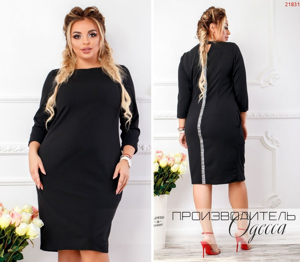 Платье №21831 ПО